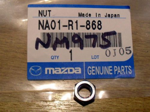 Hardtop rear deck lock plate nut, Mazda MX-5, NA01R1868